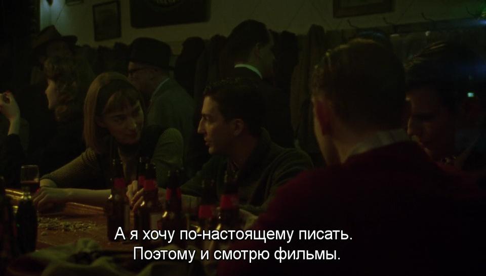 Таппенс Мидлтон В Постели – Война И Мир (2020)